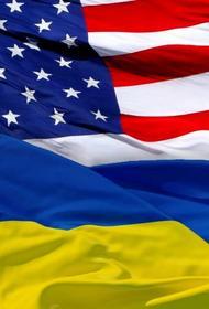 Киев пригласил США совместно развивать Донбасс