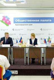 Общественная палата Краснодарского края подвела итоги работы за полгода