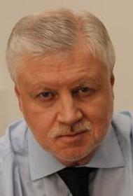 Миронов предложил ликвидировать Пенсионный фонд из-за ошибок при расчетах пенсий
