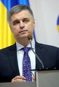 Посол Украины в Великобритании советует отказаться от Донбасса