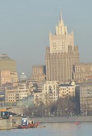 МИД предупреждает: россияне подвергаются угрозе захвата за границей спецслужбами США