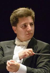 Петербургский дирижер возглавит хабаровский симфонический оркестр