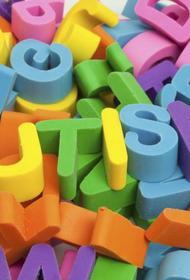 Учёные научились распознавать аутизм на ранних стадиях беременности