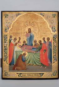 Православные верующие отмечают Успение Пресвятой Богородицы