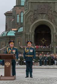 Первый курс Военного университета Минобороны РФ принял военную присягу у главного храма ВС РФ