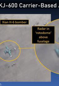 Китай разработал палубный самолет разведки и управления