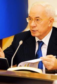 Экс-премьер Украины Николай Азаров обвинил Youtube в политической цензуре из-за блокировки его канала