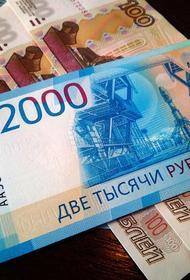 Рубль стоит на пороге длительного роста. Так считает аналитик финансовых рынков