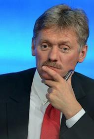 Дмитрий Песков высказался по поводу избиения Егора Жукова