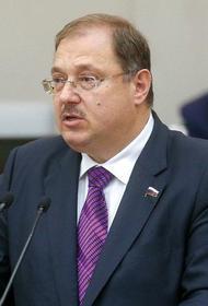 В Госдуме предлагают увеличить число свободных экономических зон для развития туризма
