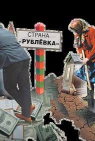 Бедность при капитализме неискоренима
