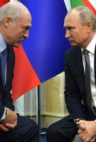 Политолог: Лукашенко может объявить в Москве о слиянии Белоруссии с Россией