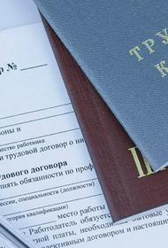 Прокуроры в ЮФО добились выплаты работникам 670 млн задолженности по зарплате