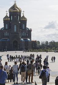 Военный духовно-просветительский центр открылся в главном храме ВС РФ в Подмосковье