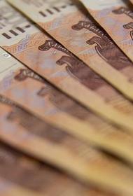 Экономист рассказал, как может меняться курс рубля осенью
