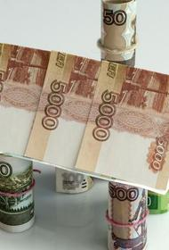Экономист объяснил, почему низкий курс рубля сейчас выгоден России