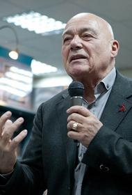 Журналист Владимир Познер спрогнозировал скорую смерть СНГ