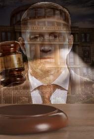 В чем виноват Сергей Фургал? Хабаровский экс-губернатор защищается в суде