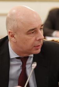 Силуанов подтвердил запрос Минска о рефинансировании долга