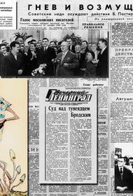 Слово «тунеядец» гораздо старше покойного СССР