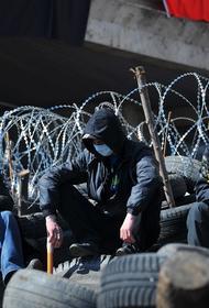 Киевский переговорщик назвал сценарий начала гражданской войны на Украине из-за Донбасса