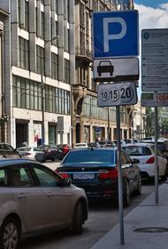 Депутат МГД Степан Орлов: В 2020 году платные парковки принесли Москве 6,3 млрд рублей