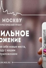 Депутат МГД Бускин: Мультимедийный портал «Узнай Москву» помогает москвичам узнавать историю столицы