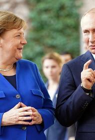 Германия не хочет разрывать отношения с Россией из-за Белоруссии и Навального