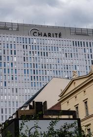 Политолог из Германии заявил об отсутствии Алексея Навального в клинике Charite