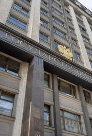 В Госдуме прокомментировали заявление Тихановской о Крыме
