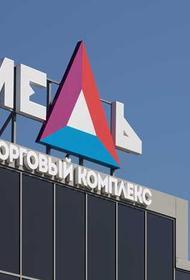 «Карабашмедь» признали победителем в межрегиональном конкурсе