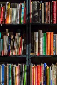 Минпромторг РФ предложил запретить покупателям фотографировать книги в магазинах