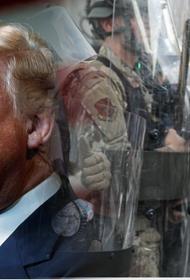Дональд Трамп назвал протесты и беспорядки в США внутренним терроризмом, и он не ошибся