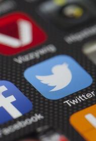 Facebook и Twitter заблокировали аккаунты, якобы связанные со структурами из России