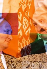 «Отечество от Бреста до Владивостока». Вопрос о Союзе России и Беларуси может решиться в ближайшие дни