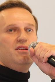 В правительстве Германии заявили об отравлении Навального «Новичком»