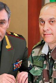 Начальники Генштабов России и Белоруссии провели переговоры по телефону