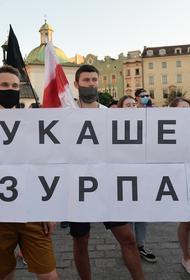 Бывший вице-премьер Украины заявил о подавлении протестов в Белоруссии «российским спецназом»