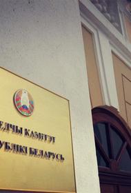 Тело пропавшего 11 августа жителя Минска найдено возле места столкновения с силовиками