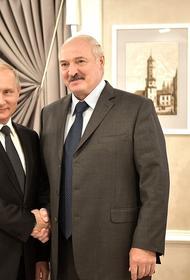 Журналист назвал предполагаемый сценарий объединения Белоруссии с Россией