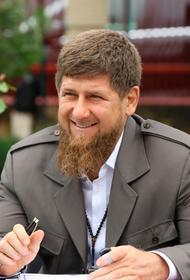 Кадыров назначил свою дочь первым замминистра культуры Чечни