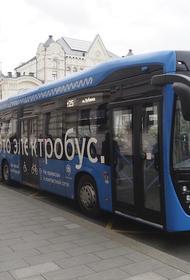 Депутат Мосгордумы Олег Артемьев: К концу года в Москве будут курсировать около 600 электробусов