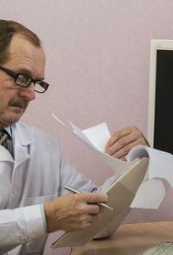 Зарубежные ученые определили главный фактор развития сахарного диабета