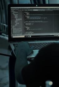 В Екатеринбурге онкодиспансер атаковали хакеры, выкрав результаты анализов сотен пациентов