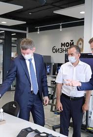 Губернатор Кубани и глава Минэкономразвития РФ обсудили поддержку занятости