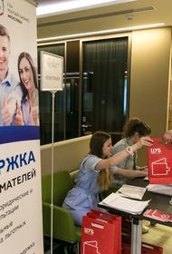 Сергунина: малый бизнес получил в этом году 75 тыс бесплатных консультаций