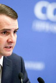 В Госдуме прокомментировали предложение отменить имущественный налог ряду семей