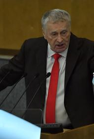 Жириновский оценил отмену русского языка на Украине: «час расплаты настанет»