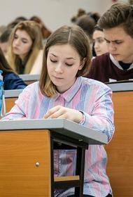 Нижегородским студентам дали шанс