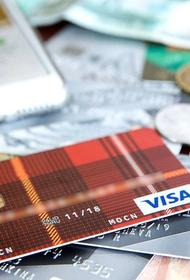 Россияне смогут вернуть страховку при досрочном погашении кредита